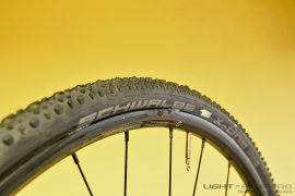 light_bikes_Schwalbe_X-One_cx (5)